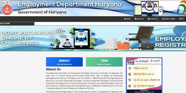 HREX Haryana