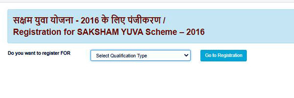 Saksham Yojana Registration