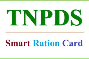 tnpds.gov.in smart card status